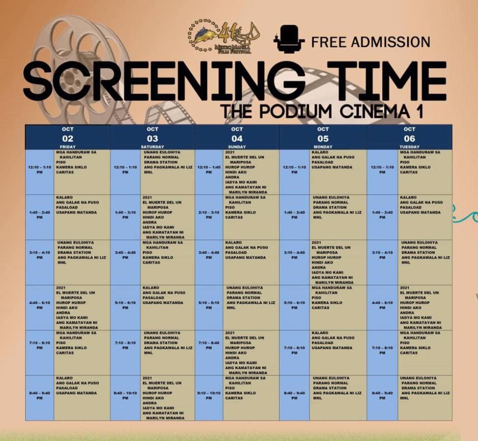 MMFF 2015 Summer Student Film Festival schedule