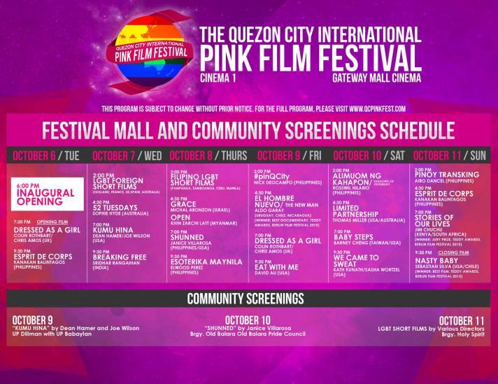 QC International Pink Film Festival 2015 Screening Schedule