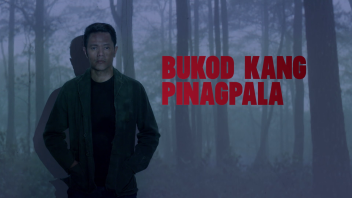 BUKOD KANG PINAGPALA by Sheron Dayoc