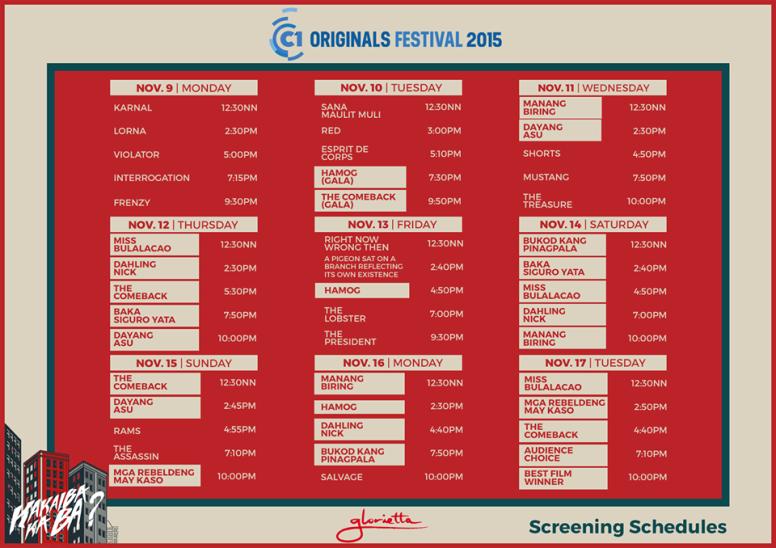 Cinema One Originals 2015 glorietta schedule