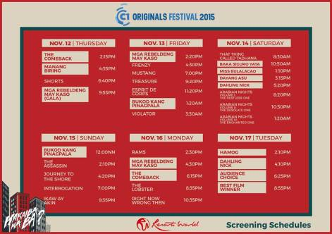 Cinema One Originals 2015 resorts world manila schedule