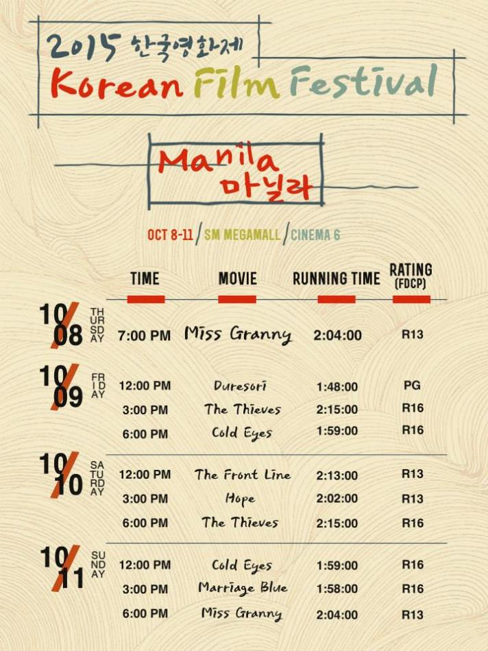 korean film festival 2015 manila schedule