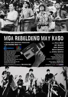 mga rebeldeng may kaso movie poster