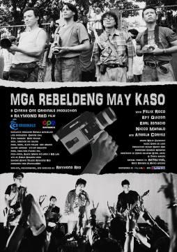 mga rebeldeng may kaso movie poster