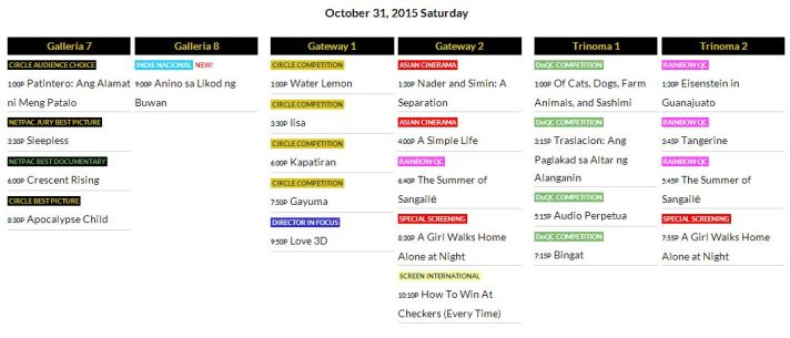 QCinema 2015 Oct 31 schedule
