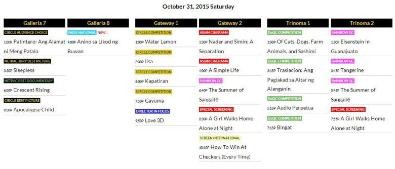 QCinema 2015 Oct 31 schedule
