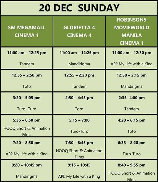 MMFF New Wave 2015 Dec 20 schedule
