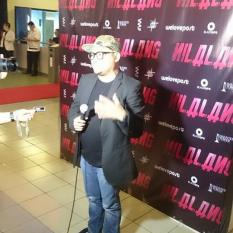 nilalang movie premiere night 9