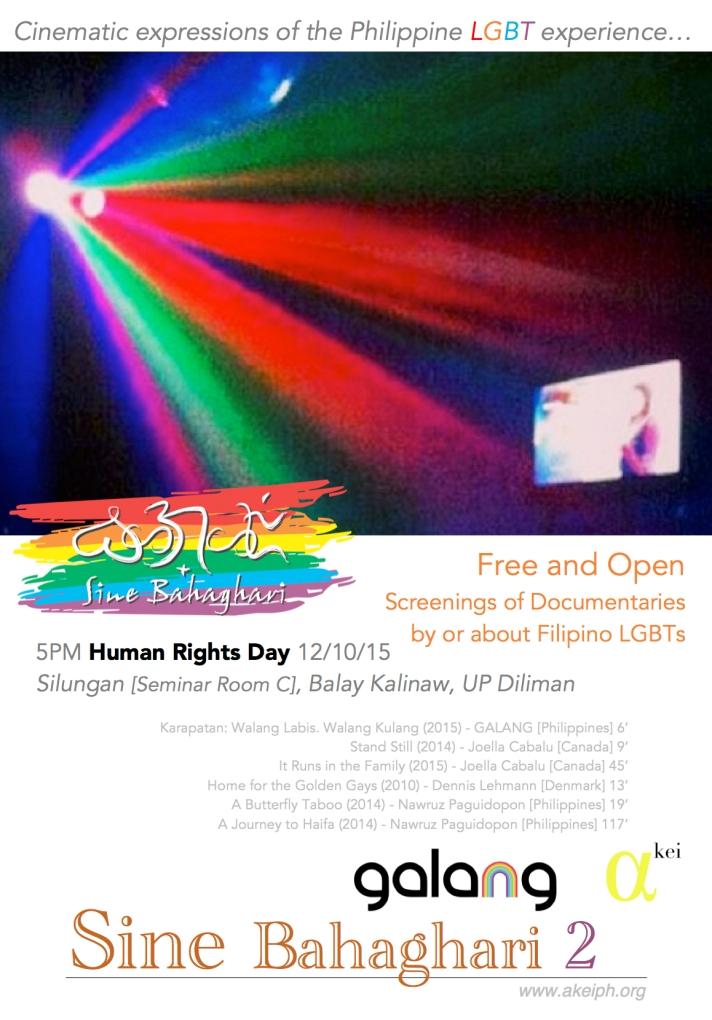 Sine Bahaghari 2 - Poster