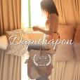 Minsan Sa Isang Dapithapon Poster