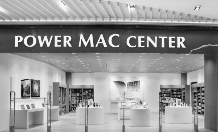 power mac center cinemansanas