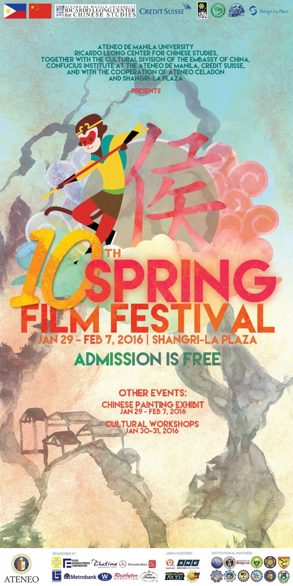 spring film festival 2016 poster