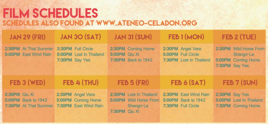spring film festival 2016 schedule