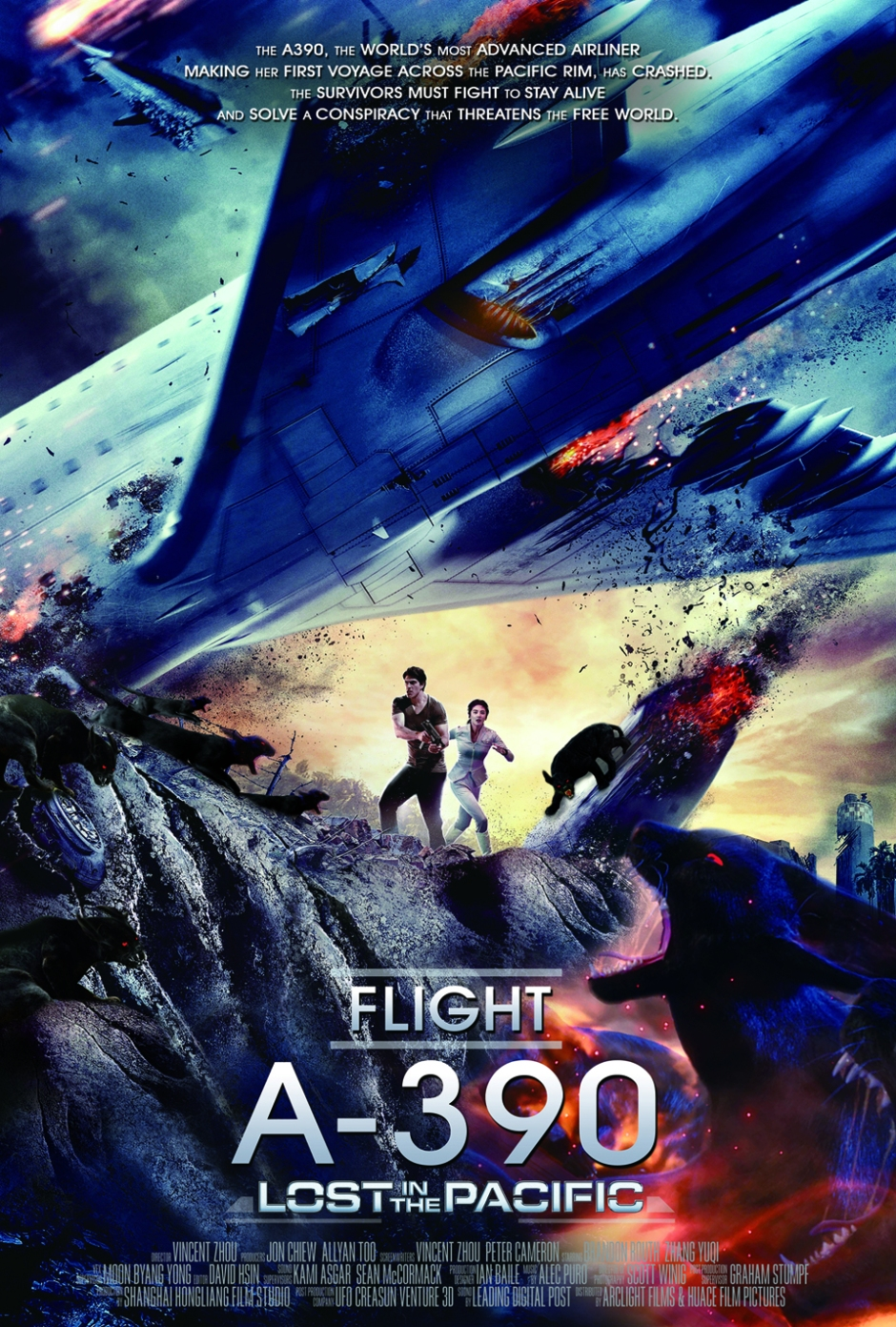 Cinema Bravo LOST IN THE PACIFIC poster