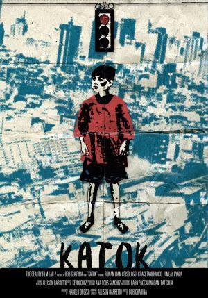 cinefilipino 2016 katok poster