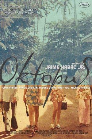 cinefilipino 2016 oktopus poster