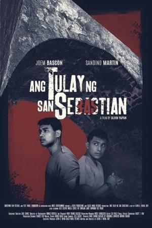 CineFilipino Ang Tulay ng San Sebastian movie poster