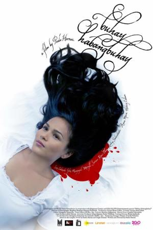CineFilipino Buhay Habangbuhay movie poster