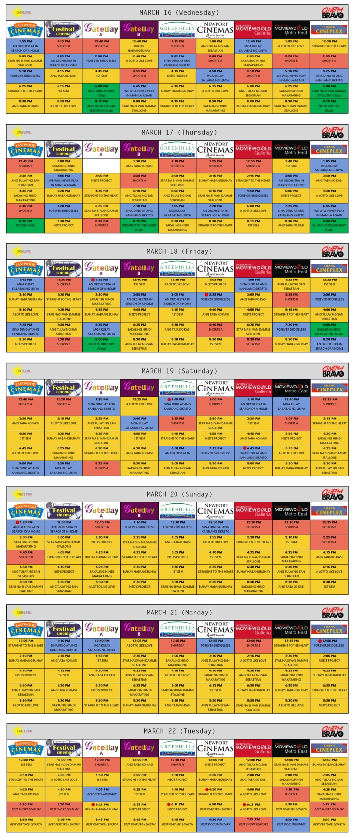 cinefilipino film festival 2016 master schedule