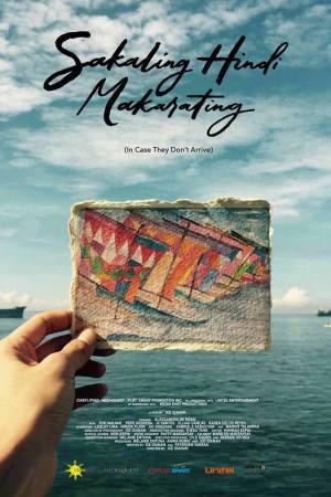 CineFilipino Sakaling Hindi Makarating movie poster