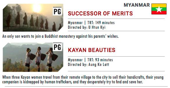 cinematheque centre manila march 2016 myanmar