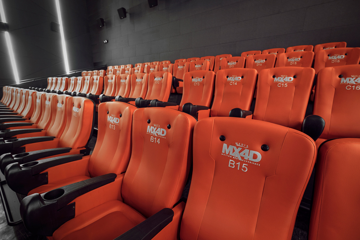 MX4D Motion EFX theater in Evia Lifestyle Center
