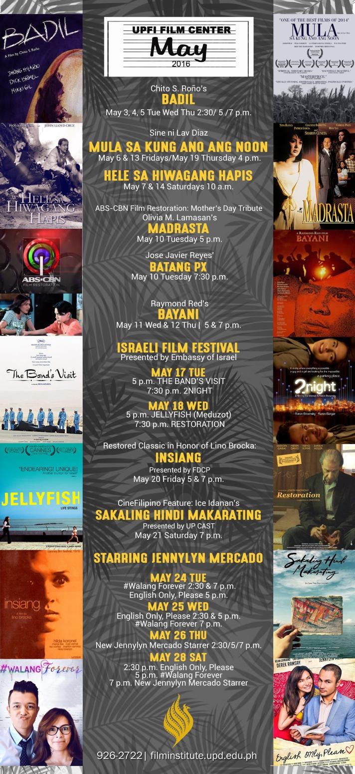 up cine adarna may 2016 schedule