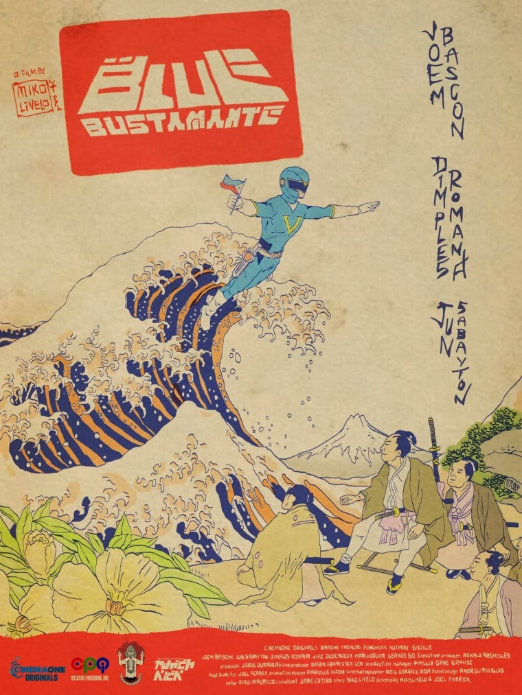 blue bustamante poster