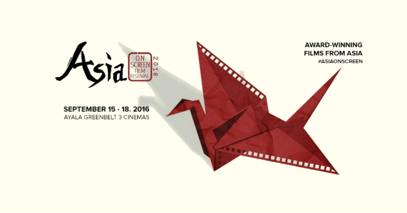 asia on screen film festival 2016
