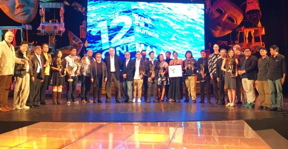 cinemalaya 2016 awarding ceremony