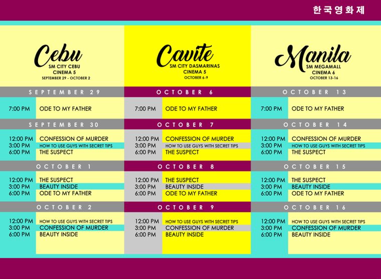 korean film festival 2016 schedule - cebu, cavite, manila