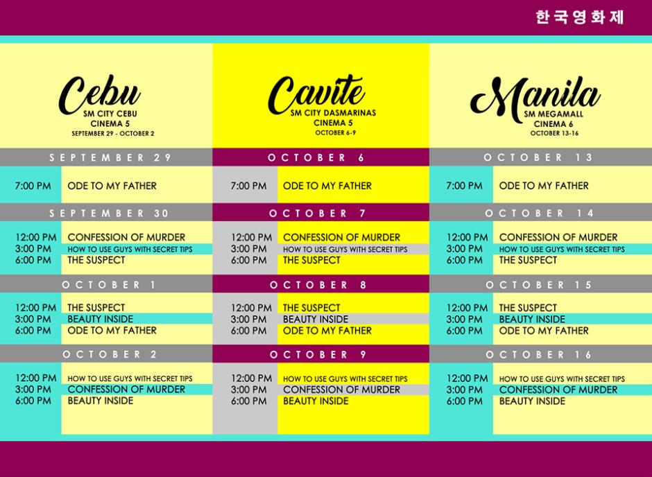 korean film festival 2016 schedule - cebu, cavite, manila