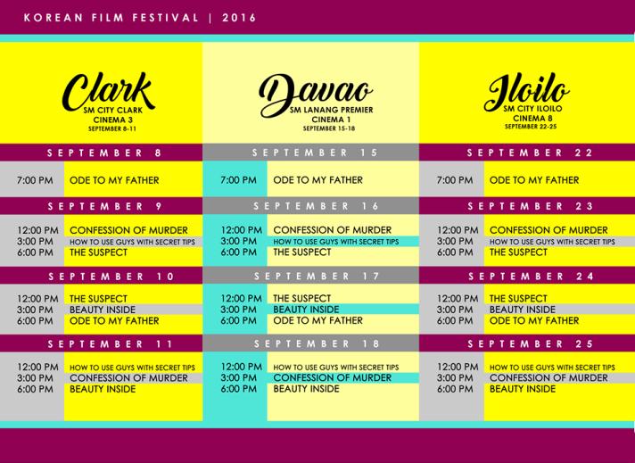 korean film festival 2016 schedule - clark, davao, iloilo