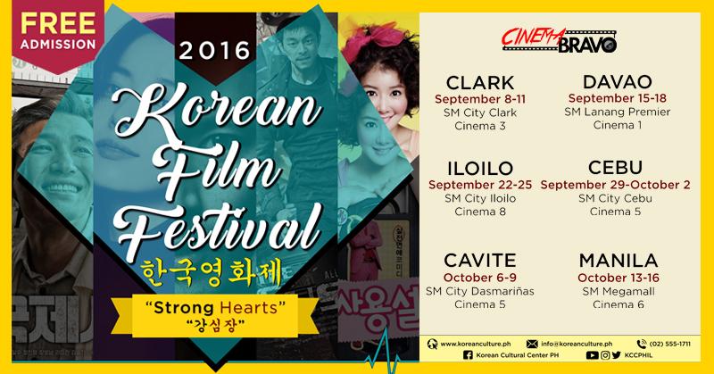 Korean Film Festival 2016