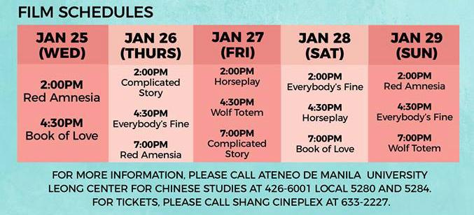spring-film-festival-2017-schedule