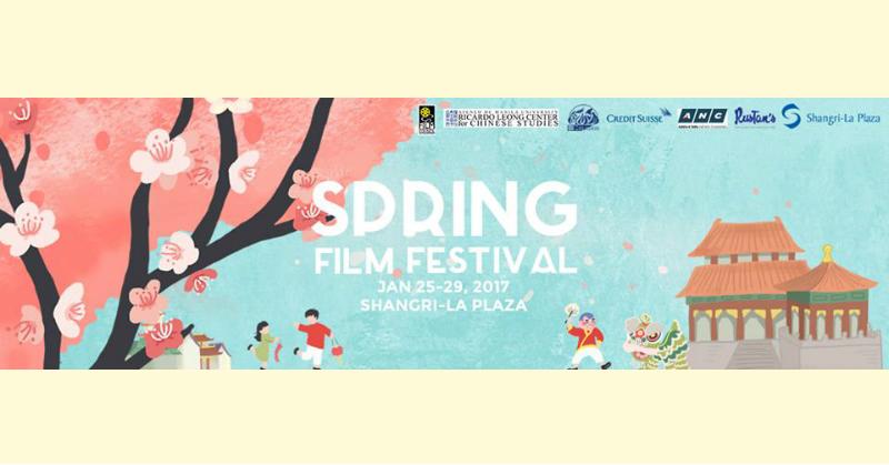 spring-film-festival-2017