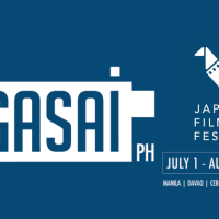 GUIDE: Eiga Sai 2017: The 20th Japanese Film Festival