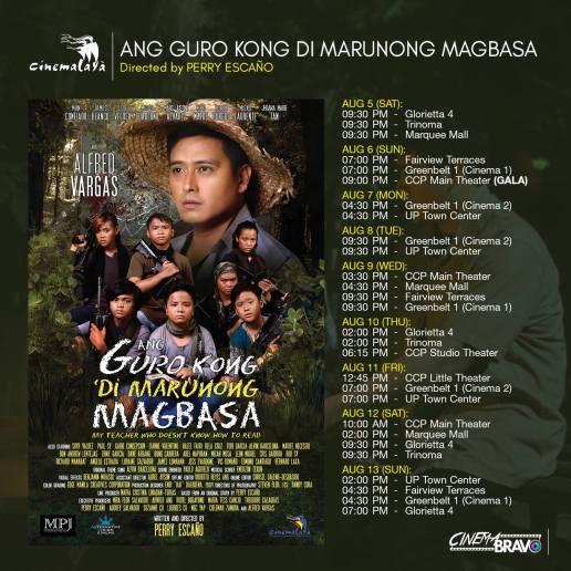 ang guro kong di marunong magbasa cinemalaya screening schedules