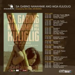 sa gabing nanahimik ang mga kuliglig cinemalaya screening schedules