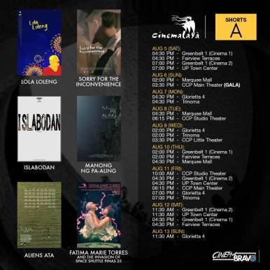 shorts a cinemalaya screening schedules