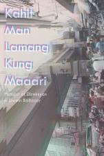 kahit man lamang kung maari cinefilipino