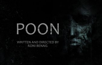 poon cinefilipino