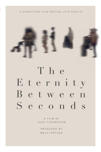 the eternity between seconds cinefilipino