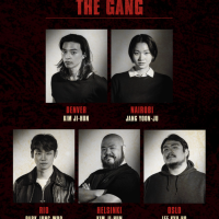 money-heist-korean-cast-2